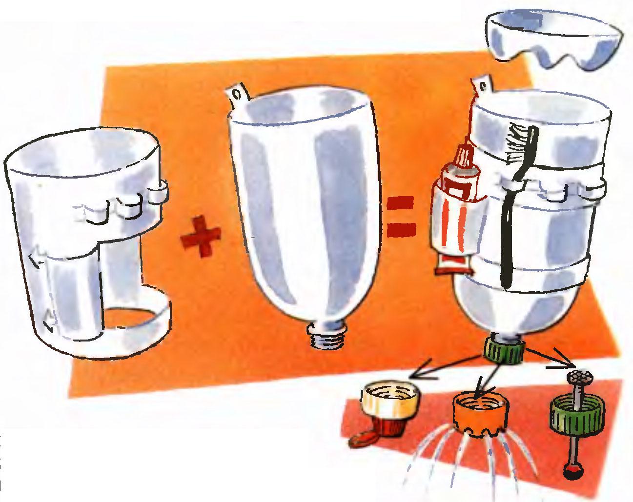 Как из пластиковой бутылки сделать ведро