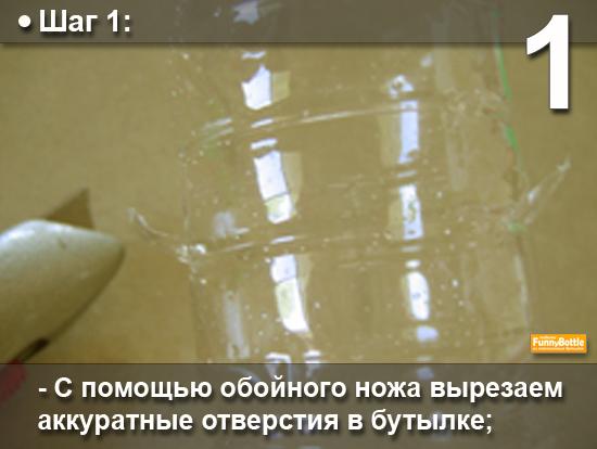 Кормушка2